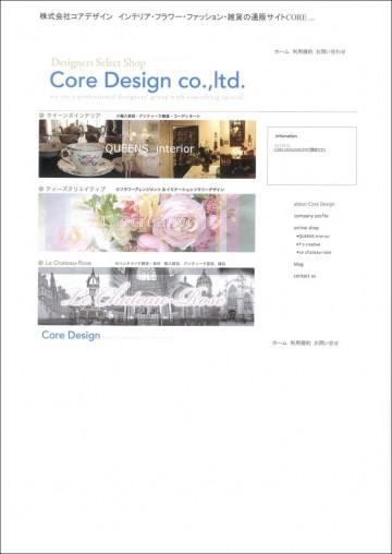 coredesign1